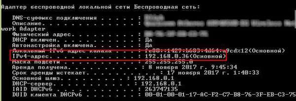 BreadBot - Однофункциональный бот для серверов [1.8|1.9|1.10|1.11|1.12]