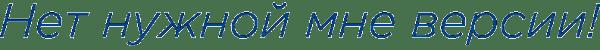 ModExplorer - Консольный клиент для CurseForge
