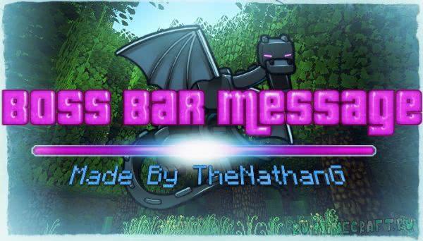 BossBarMessage - сообщения в полосе здоровья босса [Plugin] [1.11+]