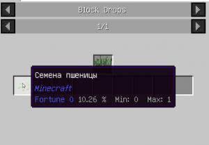 Block Drops [1.12.2] [1.11.2] [1.10.2] [1.9.4] [1.8.9]