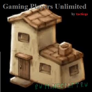 Gaming Players Unlimited - безлимитные слоты для сервера [1.12-1.8]