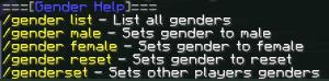 Gender - выбери себе пол! [1.11] [1.10] [1.9] [1.8]