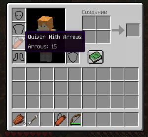 The Lost Quiver [1.12.2]