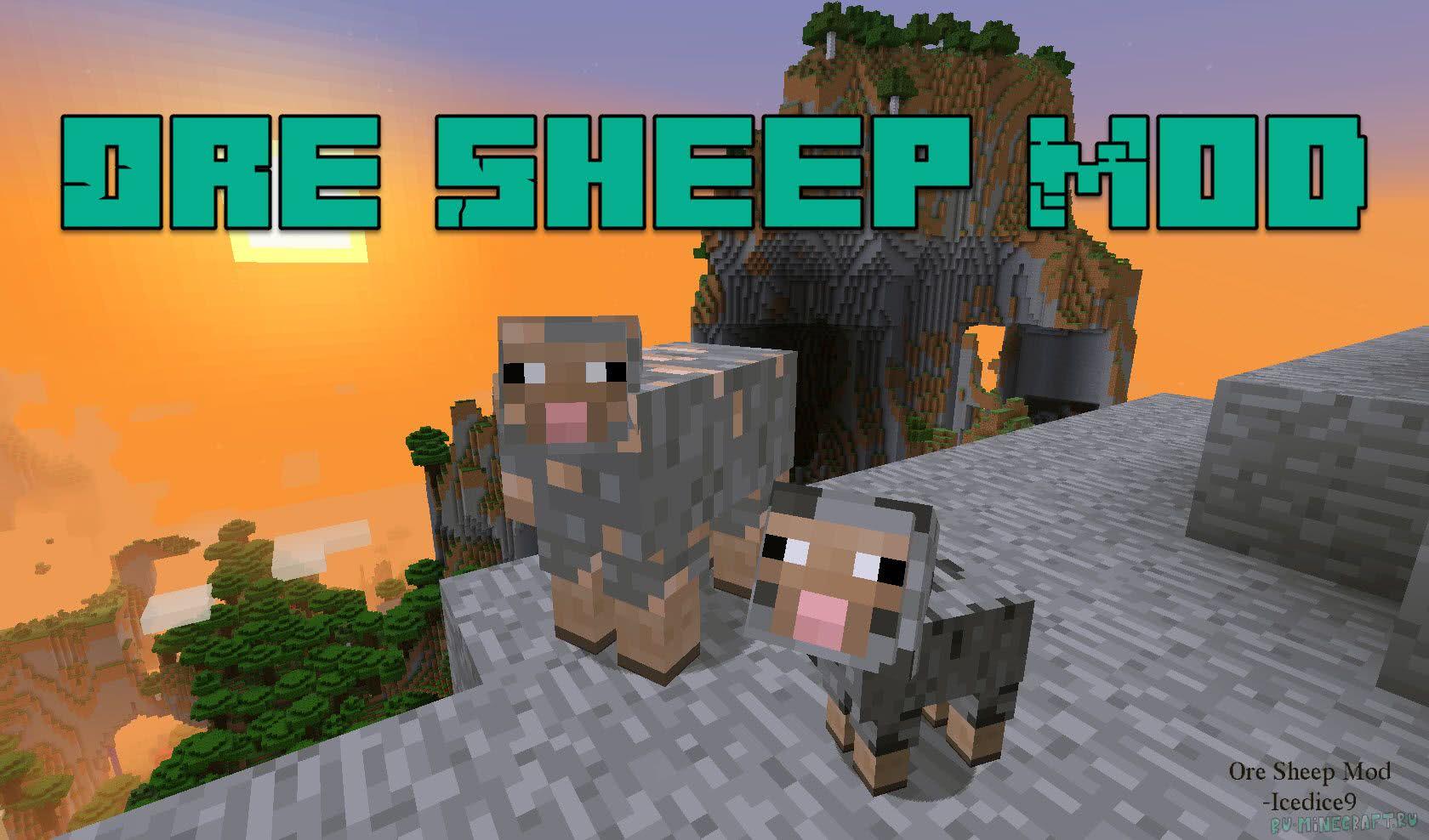 Как сделать разноцветных овец 149