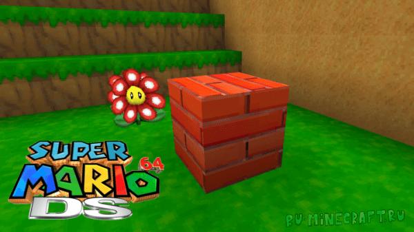 Super Mario 64 (DS) [1.13] [1.12.2] [32x32]