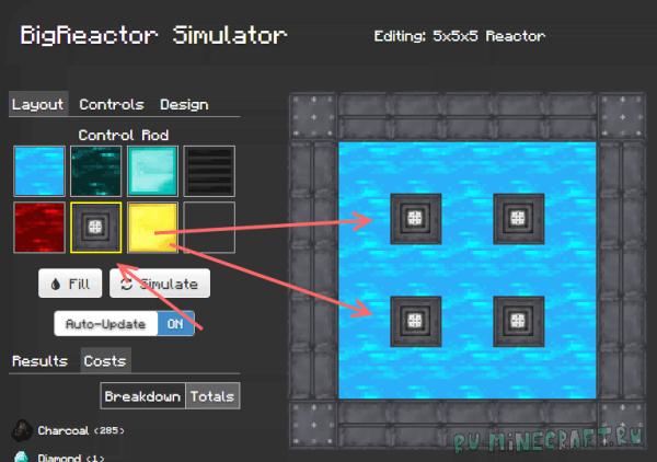 BigReactor Simulator - Симуляция реакторов из BigReactors [Гайд]