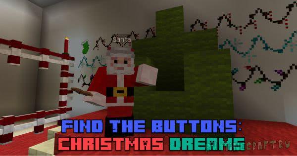 Find The Buttons: Christmas Dreams - новогодняя карта найти кнопку [1.12.2]