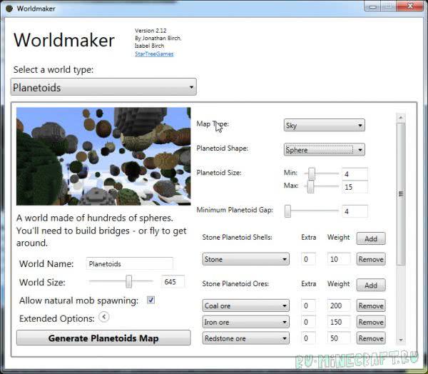 Worldmaker - программа необычной генерации мира
