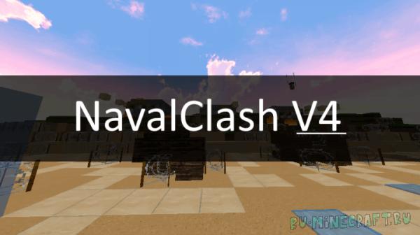 NavalClash V4 [1.12.2] [64x64]