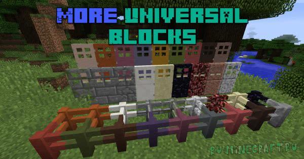 More Universal Blocks [1.12.2.] [1.11.2]