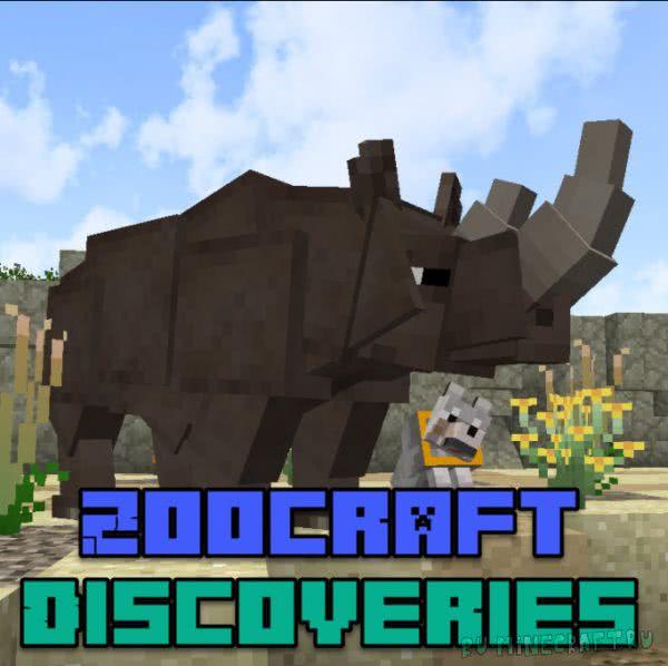 Zoocraft Discoveries - зоопарк в майнкрафт [1.7.10]