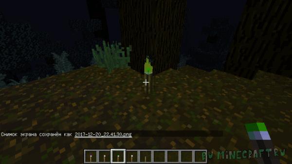 Albedo Torches - разноцветный свет факелов [1.12.2]