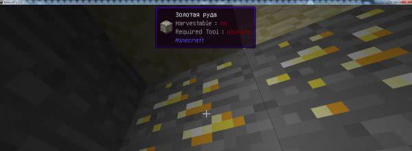 Tool Progression  [1.12.2] [1.11.2]