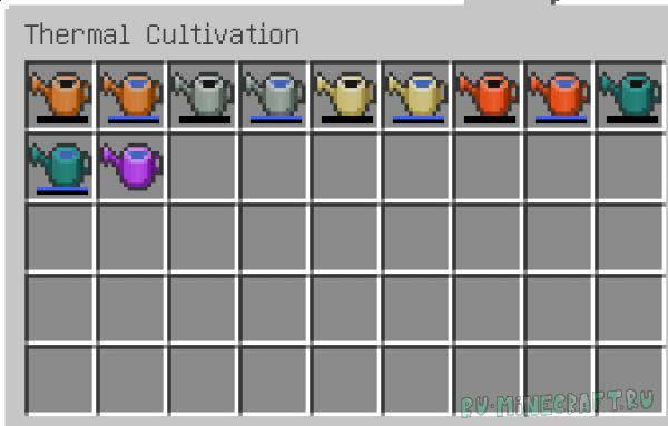 Thermal Cultivation - лейки для удобрения [1.12.2]