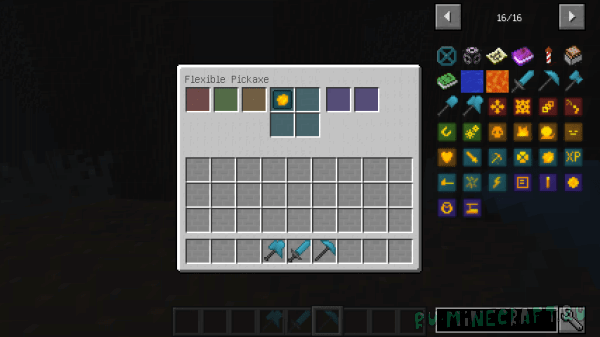 Flexible Tools [1.12.2] [1.12.1]