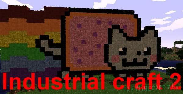 [1.5.2] Industrial Craft 2 (RUS)