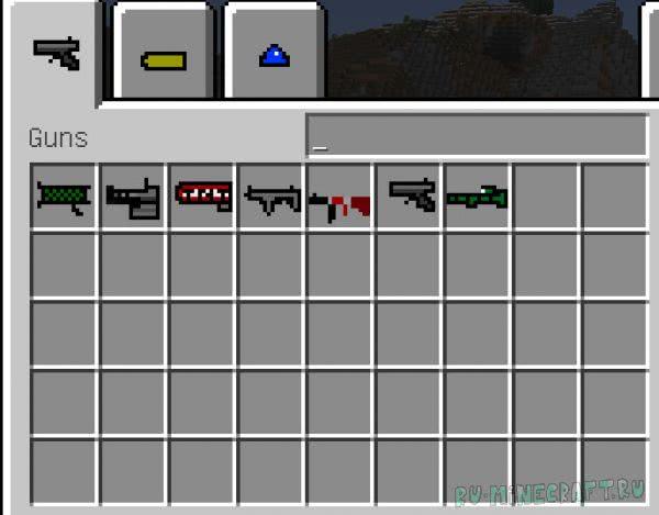 DrSquids Gun Mod - простое военное оружие [1.12.2] [1.11.2] [1.10.2]