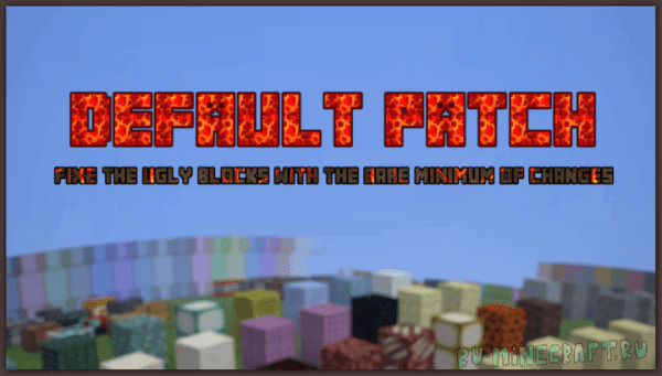 Default Patch [1.12.2] [16x16]