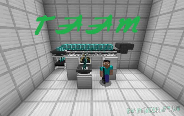 Taam - конвейеры [1.12.2] [1.10.2] [1.9.4] [1.8.9] [1.7.10]