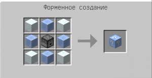 Frosty  Lucky Block Mod - морозныйзимний лаки блок [1.7.10]