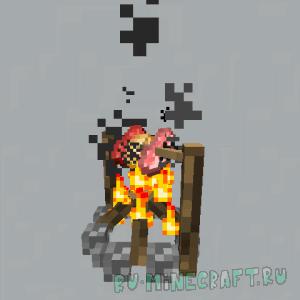 TAN Campfire Spit - готовим еду на костре [1.12.2] [1.11.2] [1.10.2]