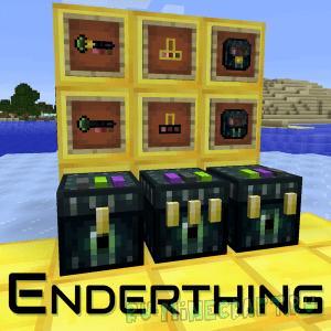 Enderthing - Эндер сундуки с цветовыми замками [1.11.2] [1.10.2] [1.9.4] [1.8.9]