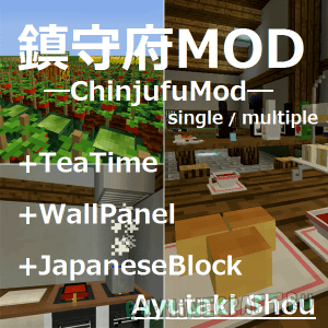 Chinjufu Mod + JapaneseBlock - японские декорации, мебель [1.15.2] [1.12.2] [1.11.2] [1.10.2] [1.9.4]