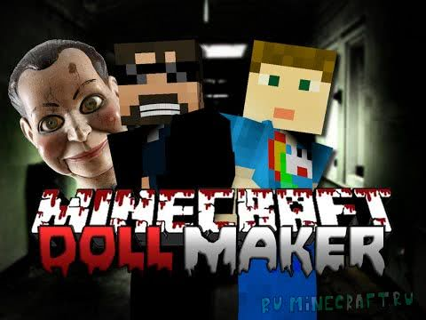 [Map][1.8.9/1.8] The Doll Maker - Страшные куклы (хоррор карта)
