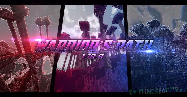 Warrior's Path - биомы, руды, оружие [1.12.2]