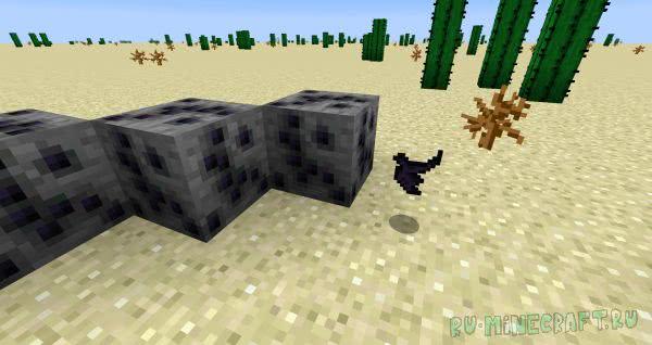 Obsidian Ore - обсидиановая руда [1.12.2]