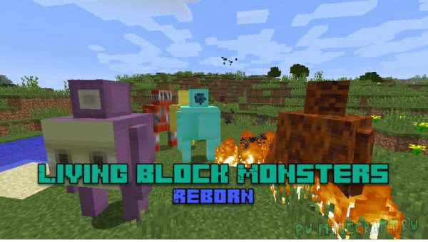 Living Block Monsters Reborn [1.12.2] [1.8] [1.7.10]