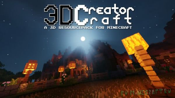 CreatorCraft 3D - объемные текстуры [1.14] [1.13.2] [1.12.2] [1.11.2]  [16x16]
