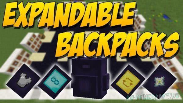 Expandable Backpack - новые рюкзаки [1.10.2] [1.9.4]