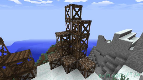 NotEnoughScaffold [1.12.2]