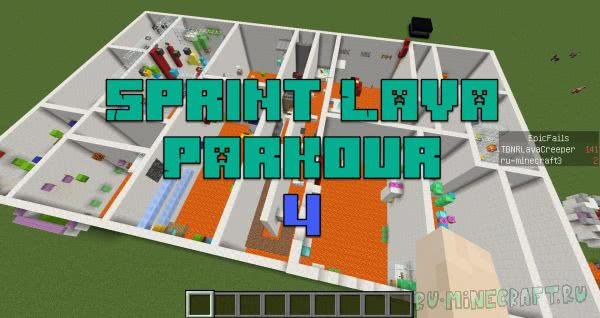 Sprint Lava Parkour 4 - паркур над лавой [1.12.2]