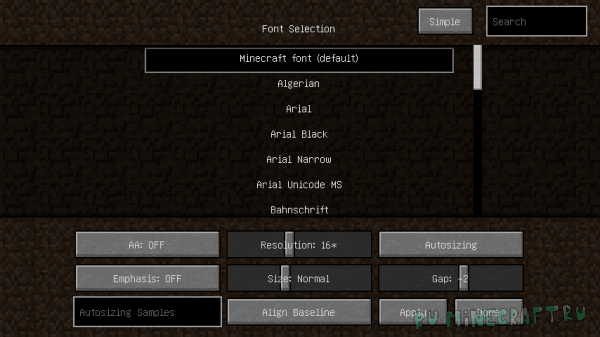 Smooth Font [1.12.2] [1.11.2] [1.10.2] [1.8.9] [1.7.10]