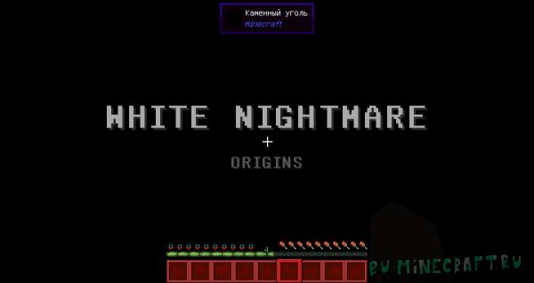 White Nightmare Origins - карта ужастик [1.12.2]