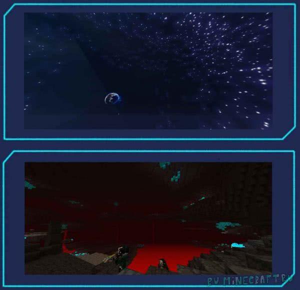Andromeda Mission - космический ресурспак [1.12] [1.10.2] [16x]