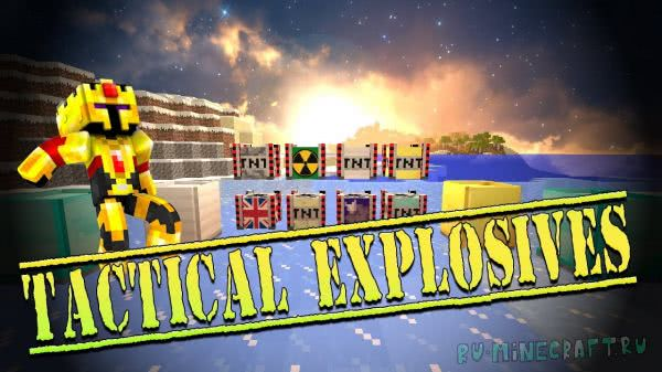 Acro's Tactical Explosives - новые бомбы [1.11.2] [1.10.2]