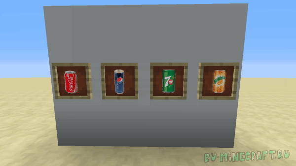 FuzzyDrinks [1.12.2]