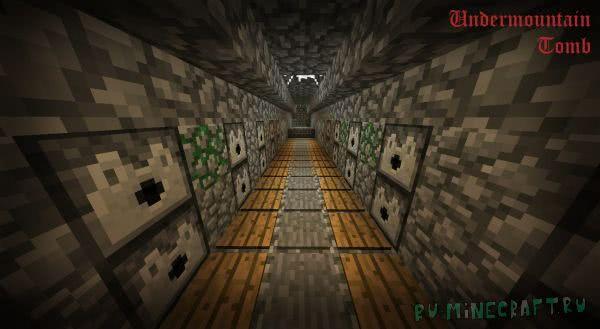 Undermountain Tomb V5.0 - Карта с особой историей! [1.7.10]