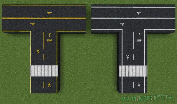 RC Roads - блоки для трасс и дорог [1.12.2] [1.11.2]