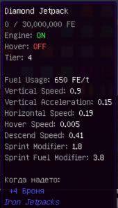 Iron Jetpacks - реактивные ранцы на RF энергии [1.16.5] [1.15.2] [1.14.4] [1.12.2]