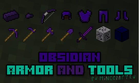 Obsidian Armor and Tools - броня и инструмент из обсидиана [1.15.2] [1.14.4] [1.12.2] [1.11.2] [1.10.2]