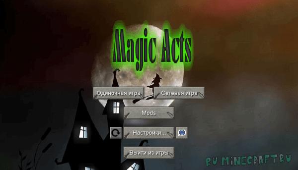 MagicActs 0.1.8 - Магия и не только! [1.10.2]
