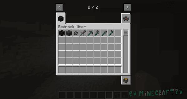 Bedrock Miner - ломай бедрок[1.12.2]