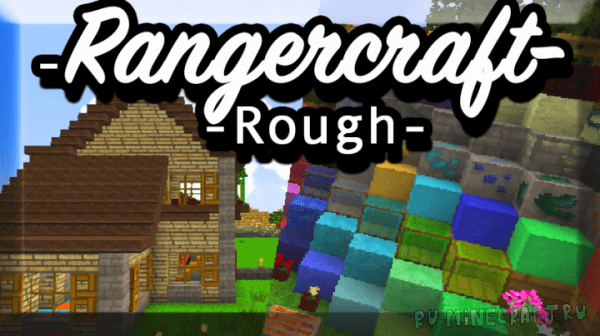 Rangercraft ROUGH [1.12.2] [16x16]