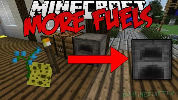 More Fuels Mod - больше топлива [1.12.2] [1.11.2] [1.10.2] [1.9.4] [1.8.9] [1.7.10]