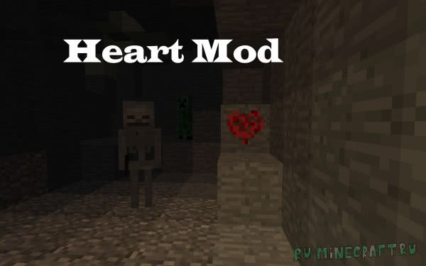 HeartMod - блок который восстанавливает 1 сердце [1.11.2]