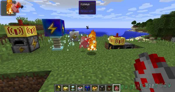 LightningCraft - энергия молний [1.12.2] [1.11.2] [1.10.2] [1.9.4] [1.8.9] [1.7.10]